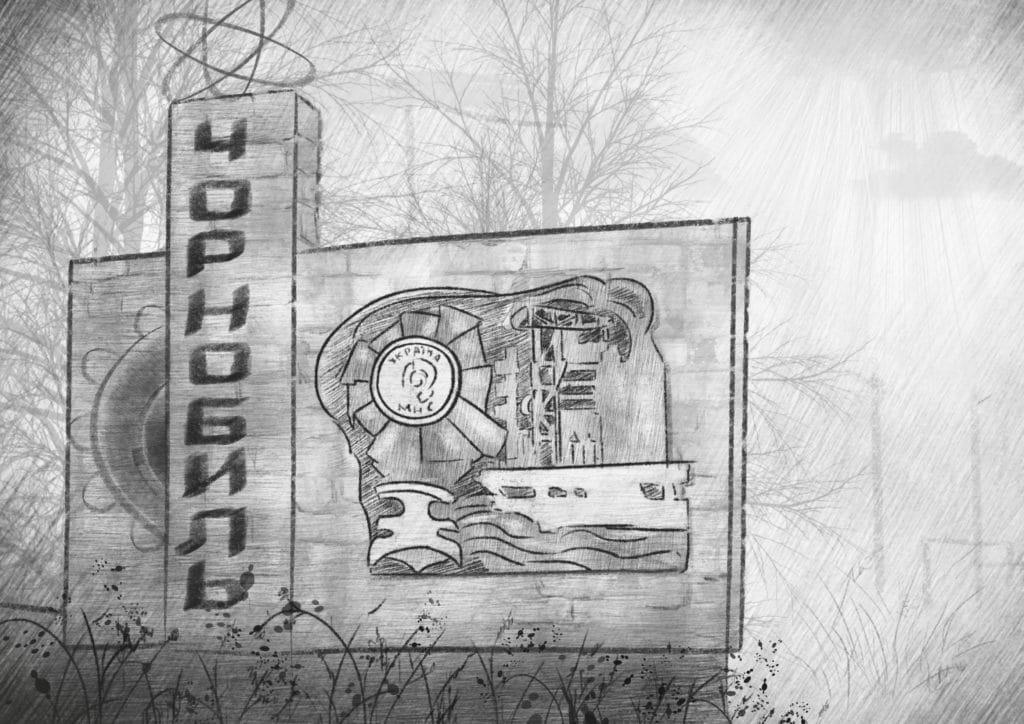 El «Almacenamiento» de la zona de Chernobyl
