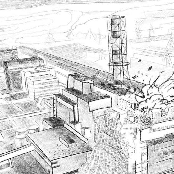 HISTORIA DEL DESASTRE DE CHERNOBYL